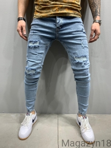 NEW Jeansy 935 blue